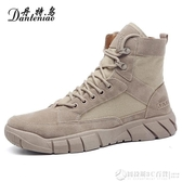 戶外工裝靴軍靴中幫男靴子馬靴冬季馬丁靴西部沙漠靴短靴高幫男鞋  圖拉斯3C百貨