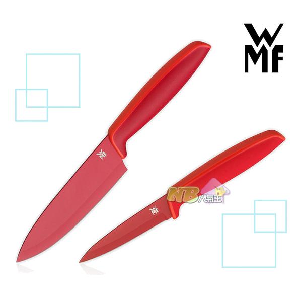 德國 WMF Touch不鏽鋼 雙刀組 附刀套 9cm/13cm 紅色款