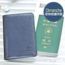 【Dimanche冒險號護照套】Norns 迪夢奇 旅行 Passport 登機證 證件 收納 皮件