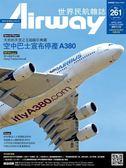 Airway 世界民航 4月號/2019 第261期