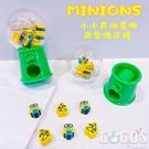 正版 MINIONS 小小兵 扭蛋機造型橡皮擦 扭蛋機玩具擺飾 造型橡皮擦 綠色款 COCOS FG680