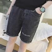 FINDSENSE品牌 男 潮 街頭時尚 休閒 字母刺繡 鐵環裝飾 休閒短褲 牛