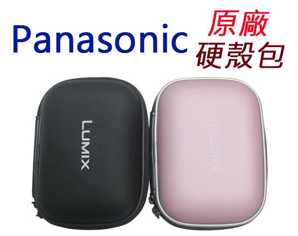 Panasonic 卡片機 原廠相機包 硬殼包 LF1 FX80 ZS20 ZS30 TS20 TS5 【ABGA83】
