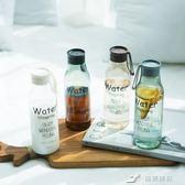韓國創意潮流塑料杯情侶男女簡約大容量便攜水杯學生防漏隨手杯子 樂芙美鞋