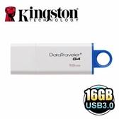 金士頓 隨身碟 【DTIG4/16GB】 16G DataTraveler G4 USB3.0 隨身碟 新風尚潮流