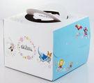 加高款 手繪風可愛動物 6吋蛋糕盒 附底...
