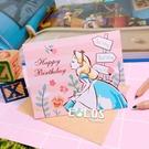正版授權 迪士尼立體卡片 公主系列 愛麗絲夢遊仙境 愛麗絲公主 小卡片 萬用卡片 卡片 COCOS DA030