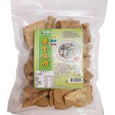 【茂格生機】黃金豆皮 腐竹150g    (非油炸、非基因改黃豆)