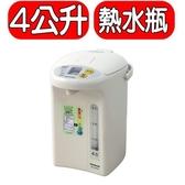 《無贈品》Panasonic國際牌【NC-BG4001】4公升微電腦熱水瓶 優質家電