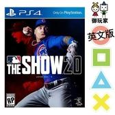 現貨 PS4 美國職棒大聯盟 20 MLB The Show 英文版 [P420471]