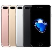 【晉吉國際】Apple IPhone 7 Plus 32GB IOS10 5.5 主相機1200萬 前相機700萬