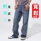 【蜜蜂家族】雅痞風格舒適輕薄漸層刷色中直筒牛仔褲M