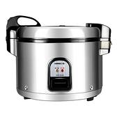 【日象】4.5L炊飯立體保溫電子鍋(50碗飯) ZOER-5025QS