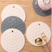 圓形矽膠鍋墊隔熱墊廚房防熱餐桌墊防燙耐熱盤杯墊碗墊子家用菜墊 麥琪精品屋