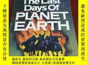 二手書博民逛書店The罕見Last Days of PLANET EARTHY20470 JERRY JOHNSTON HAR