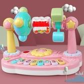 兒童多功能花朵旋轉動物音樂琴 嬰幼兒樂園玩具琴音樂鋼琴電子琴 夏洛特