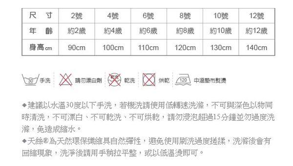 AJ Hippo 小河馬 天絲棉女童半高領 保暖衣--粉色 (8Y/10Y/12Y)