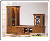 {{ 海中天休閒傢俱廣場 }} F-42 摩登時尚 電視櫃系列 625-2 維也納樟木實木展示櫃
