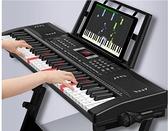 電子琴 斯帕勒充電61鍵多功能專業電子琴初學者成年人兒童入門幼師電鋼88 快速出貨