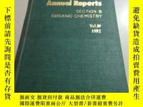 二手書博民逛書店Annual罕見Reports(年度報告)Vol.89 1992