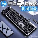 鍵盤GK100機械鍵盤青軸黑軸茶軸紅軸游...
