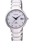 Standel 詩丹麗真鑽時尚陶瓷腕錶-白 3S2632SSD