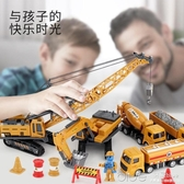 兒童玩具4益智5工程車7挖土機3-6周歲8男孩子9男童12生日禮物10歲 深藏blue YYJ