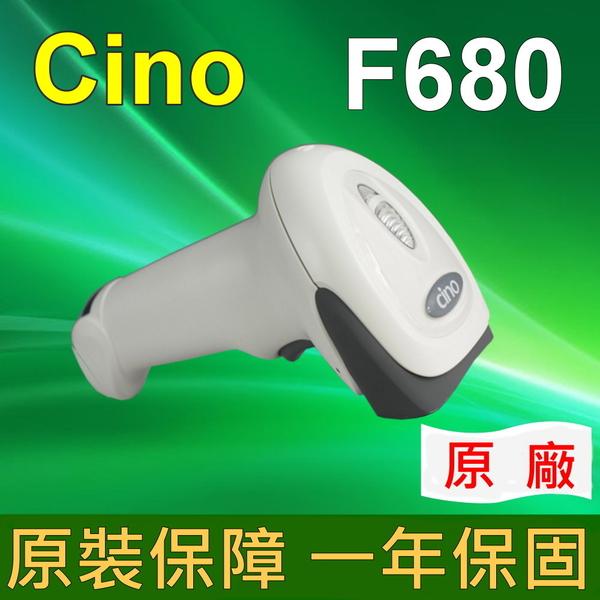 CINO F680 高解析度影像式條碼掃描器 可讀手機螢幕