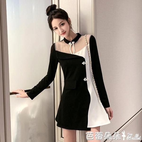 秋冬女裝改良版旗袍式顯瘦收腰夜店性感時尚洋裝兩件套『快速出貨』