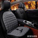 汽車專用坐墊  加熱坐墊冬季車載通用座椅電加熱座墊12V車用褥子電熱墊 KB11231【歐爸生活館】
