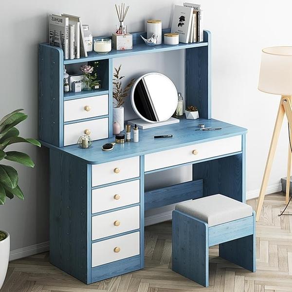 梳妝臺臥室收納櫃一體現代簡約女生宿舍化妝桌子小戶型化妝臺桌子 亞斯藍