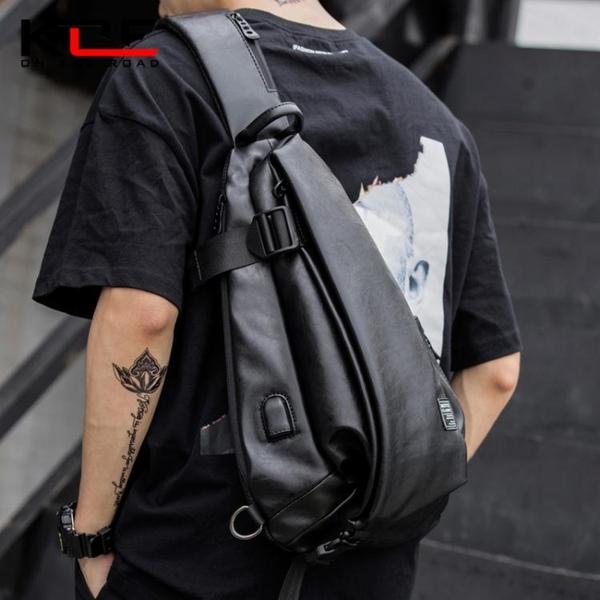 運動休閒皮質男胸包時尚潮流側背斜背包個性學生斜背包郵差包男包 黛尼時尚精品