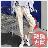 ✦Styleon✦正韓。個性百搭休閒感彈性鬆緊長褲。韓國連線。韓國空運。0425。現貨青