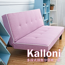 【班尼斯國際名床】~新品上市~Kallo...