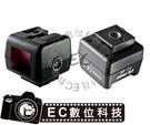 【EC數位】ROWA 唯卓 FC-6S 光引閃熱靴轉換器 熱靴轉接座 SONY專用 無線引閃
