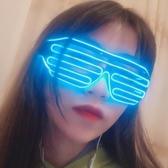 發光眼鏡-蹦迪眼鏡 發光爆閃夜店蹦迪閃光抖音個性發光眼鏡LED派對電音眼鏡 夏沫之戀
