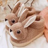 (交換禮物)一家三口兒童棉拖鞋包跟冬天女童小公主卡通可愛兔子室內保暖男孩 雙12鉅惠