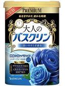 [霜兔小舖]日本製 巴斯克林BATHCLIN玫瑰香入浴劑 浴鹽 泡湯 溫泉 泡澡