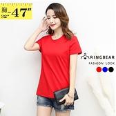 素T--休閒舒適素面寬鬆修身百搭顯瘦經典圓領短袖T恤(黑.紅.藍M-3L)-T361眼圈熊中大尺碼◎