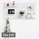 牆面收納 收納壁板 收納牆 牆面裝飾【G0026】inpegboard洞洞板50X100X1.5CM 韓國製 收納專科