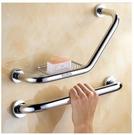 浴室扶手浴室全銅扶手浴缸老人安全拉手五金壁掛件衛生間防滑安全把手 LX交換禮物