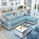 沙發簡約現代布藝沙發小戶型客廳家具整裝組合可拆洗轉角三人位布沙發 現貨快出YJT