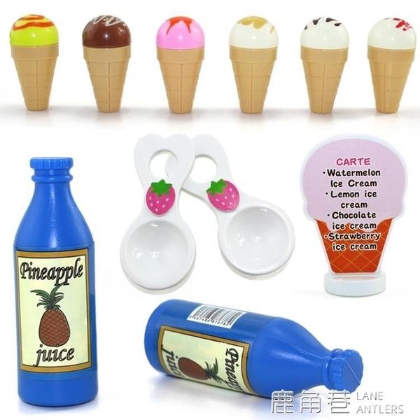 兒童辦扮過家家酒冰淇淋冰激凌玩具3歲男孩5女孩小朋友幼兒園教具『快速出貨YTL』