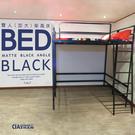 加大|雙人架高床架 消光黑 9mm床板|免螺絲角鋼|D2BF709 空間特工 床墊 衣櫃 窄櫃 書桌