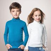 中大尺碼長袖上衣 女童純棉高領打底衫男童冬季內搭保暖上衣 js13308『科炫3C』