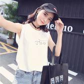 新款韓夏裝純色圓領外穿背心無袖T恤女學生百搭寬鬆打底上衣女潮 俏腳丫