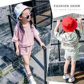 休閒裝 寶寶夏裝套裝新款 女中小童連帽T恤短褲兩件套兒童洋氣衣服潮 寶貝計畫