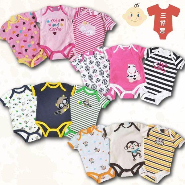 高質感 包屁衣3件組(附衣架)【GE0021】歐美品牌短袖包屁衣 新生兒服 兔裝 連身衣 蝴蝶衣 童裝
