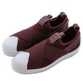 Adidas 愛迪達 SUPERSTAR SLIP ON W  籃球鞋 B37371 女 舒適 運動 休閒 新款 流行 經典