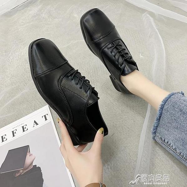 鞋子女潮鞋秋冬季新款百搭方頭英倫風復古繫帶低跟小皮鞋單鞋【618特惠】